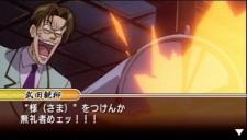 Kenshin - 2