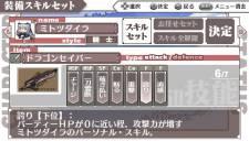 Kyoukai Senjou no Horizon Portable (3)