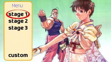 learn-japanese-screenshot-capture-