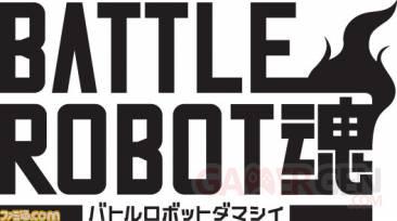 Logo The Battle Robot Spirits
