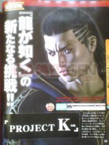 magazine-famitsu-yakuza-project-k