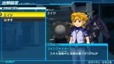 Mobile Suit Gundam AGE - 8