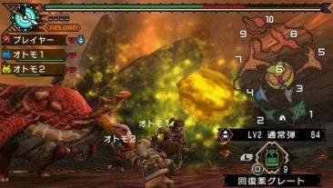 Monster Hunter Portable 3rd 018
