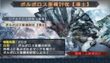 Monster Hunter Portable 3rd 031