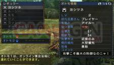 Monster Hunter Portable 3rd ferme 003