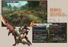 Monster Hunter Portable 3rd ferme 007