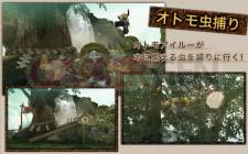 Monster Hunter Portable 3rd ferme 013