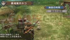 Monster Hunter Portable 3rd ferme 019