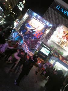Monster Hunter Portable 3rd Japon PSP Japon Tokyo (5)