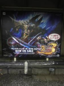 Monster Hunter Portable 3rd Japon PSP Japon Tokyo (6)
