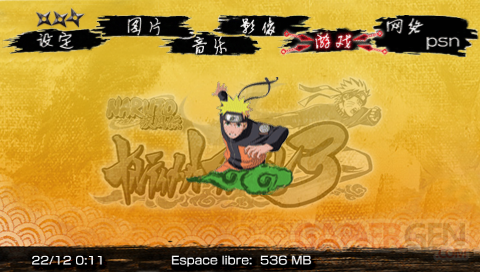 Naruto Awaken 3