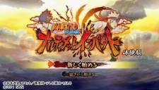 Naruto Shippuden Ultimate Ninja Impact 001