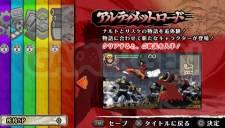 Naruto Shippuden Ultimate Ninja Impact 002