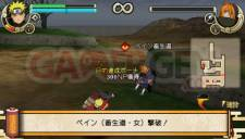 Naruto Shippuden Ultimate Ninja Impact 016