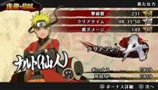 Naruto Shippuden Ultimate Ninja Impact 023