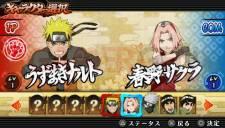 Naruto Shippuden Ultimate Ninja Impact 024