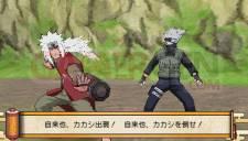 Naruto Shippuden Ultimate Ninja Impact 035