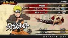 Naruto Shippuden Ultimate Ninja Impact 039