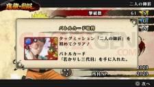 Naruto Shippuden Ultimate Ninja Impact 040