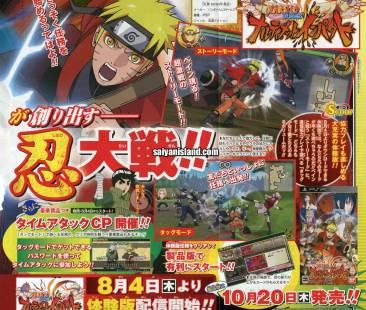 Naruto-Shippuden-Ultimate-Ninja-Impact