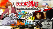 Nouveau Rurouni Kenshin - 1