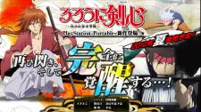 Nouveau Rurouni Kenshin - 2