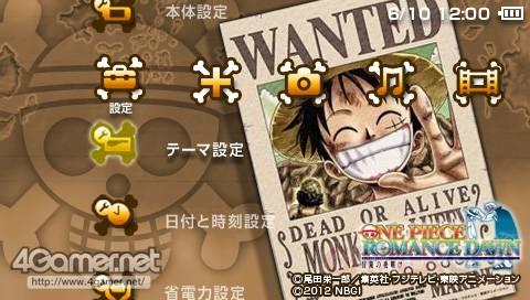 One Piece Romance Dawn - 20