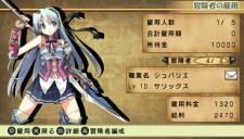 Ore ni Hatarakette Iwaretemo Otsu (2)