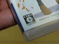 Ore no Imoto P 20.04 (11)