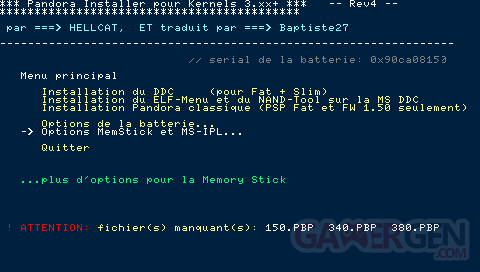 Pandora Installer R4 - 5