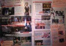 Parasite Eve 3 square enix psp The 3rd Birthday (5)