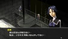 Persona 2 Eternal Punishment - 13