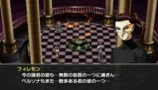Persona 2 Eternal Punishment - 8
