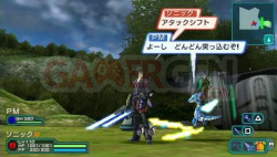 Phantasy Star Portable 2_02