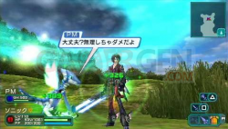 Phantasy Star Portable 2_05