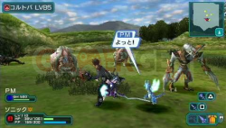 Phantasy Star Portable 2_08