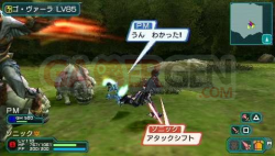 Phantasy Star Portable 2_10