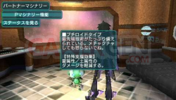 Phantasy Star Portable 2_11