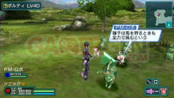 Phantasy Star Portable 2_13