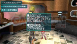 Phantasy Star Portable 2_17