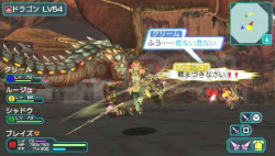 Phantasy Star Portable 2_36