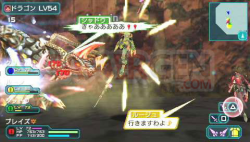 Phantasy Star Portable 2_39