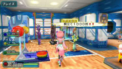 Phantasy Star Portable 2_49