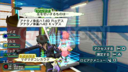 Phantasy Star Portable 2_51