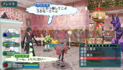 Phantasy Star Portable 2_53