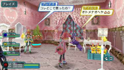 Phantasy Star Portable 2_55