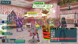 Phantasy Star Portable 2_56
