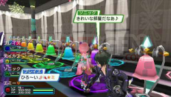 Phantasy Star Portable 2_57