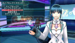 Phantasy Star Portable 2_62