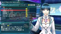 Phantasy Star Portable 2_63
